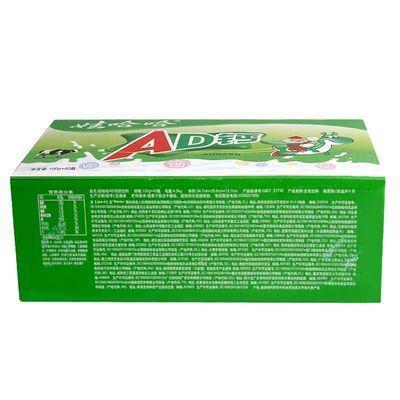娃哈哈AD钙奶40瓶20瓶100g整箱儿童牛奶酸奶含乳饮料怀旧批发包邮