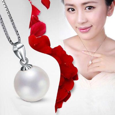 天然贝壳珍珠吊坠 16mm 白色/黄色/黑色/粉红/红色珍珠项链925银