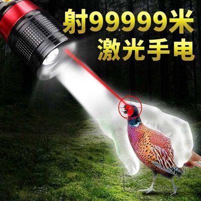 强光手电筒充电超亮带激光户外远射镭射灯超远程红外线多功能变焦