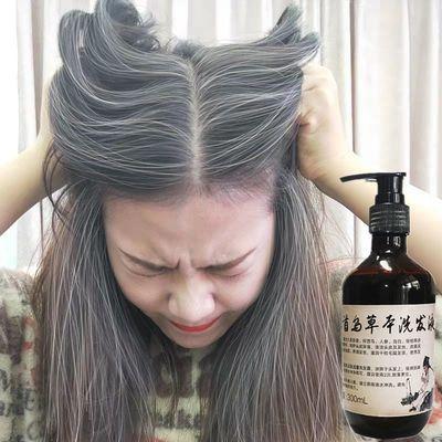 何首乌中草药洗发水正品白发变黑发自然变黑乌发生发白转黑洗发露