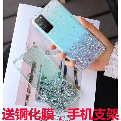 荣耀X10手机壳防摔Honor x10保护壳可爱少女心防摔全包边硅胶套5G
