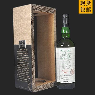 洋酒进口Wilson&Morgan慕赫18年1997单一麦芽Mortlach威士忌56.9%