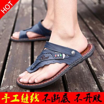 皮凉鞋男夏季新款韩版潮流夹趾沙滩鞋外穿软底休闲防滑两用拖鞋子