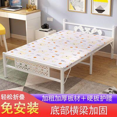 折叠床单人家用双人床办公室午睡神器可折叠1.2米1.5米硬板简易床