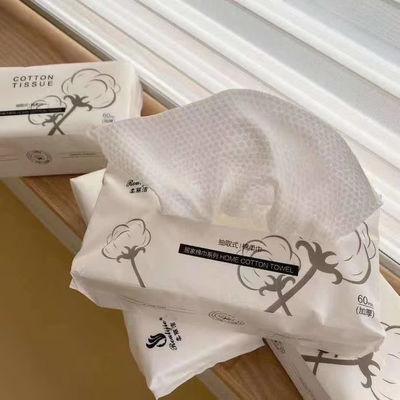 柔丽洁抽取式一次性洗脸巾网红绵柔卸妆棉洁面巾