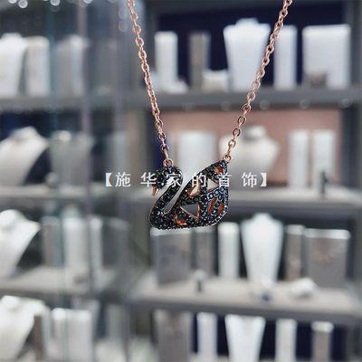 施华家的首饰 项链双面镂空天鹅小动物双层黑色玫瑰金锁骨链女款