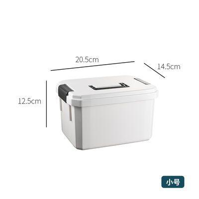 医药箱家用大号双层塑料小收纳箱手提急救多功能学生宿舍医用盒子