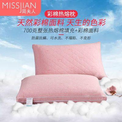 彩棉热熔枕头枕芯枕头芯一个装枕头一对成人家用枕芯内胆枕芯家用