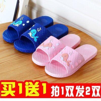 酒店男女情侣防滑洗澡浴室拖鞋买一送一拍一份=2双居家室内室外