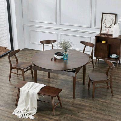 北欧全实木椅子家用胡桃木色靠背凳休闲咖啡奶茶化妆椅餐桌椅组合