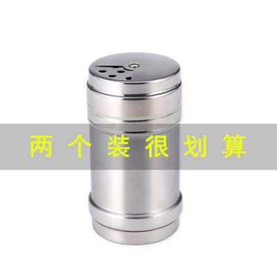 (2个装)烧烤调料罐调味瓶胡椒孜然佐料撒料瓶旋转式不锈钢调料盒