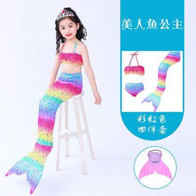 美人鱼尾巴公主儿童美人鱼泳衣 女童美人鱼裙子美人鱼服装