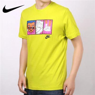 Nike耐克短袖男2020夏季新款运动服体恤衫宽松圆领T恤CT6528-308