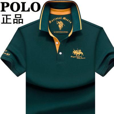 正品保罗POLO衫男士短袖T恤 夏季纯棉翻领宽松加大码男装体恤上衣