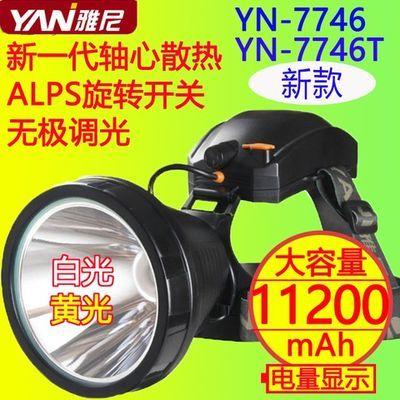 雅尼头灯强光充电超亮头戴手电筒超长续航黄光夜钓鱼矿灯YN-7746T