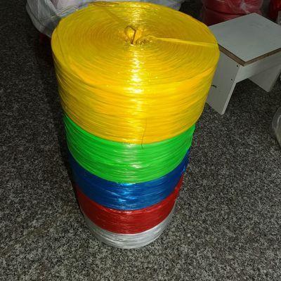 撕裂带打包绳打包线塑料绳绳子服装捆扎绳全新料一级扎带绑带