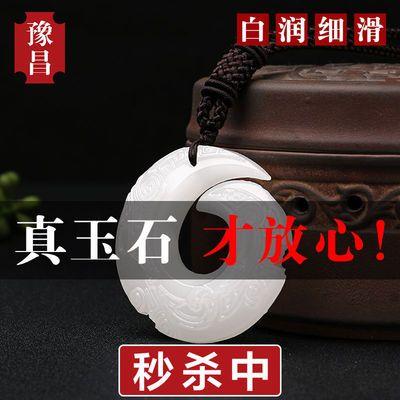【带防伪】豫昌珠宝天然玉石男士玉佩羊脂白玉吊坠时来运转挂件