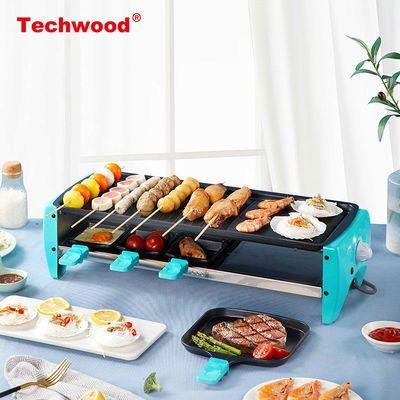 烧烤炉家用无烟电烧烤炉烤肉炉多功能韩式烤盘烤串机双层烧烤架
