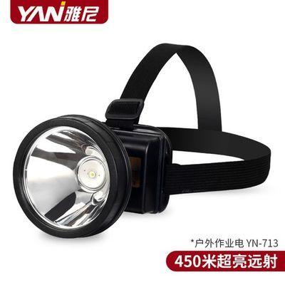 雅尼713LED钓鱼头灯强光远射充电防水夜钓割胶头戴手电筒户外黄光