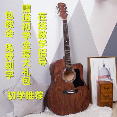 38寸木吉他初学者41寸民谣单板女男学生新手入门练习自学成人乐器