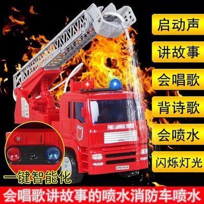 大号儿童惯性消防车套装云梯车工程车仿真模型益智男孩 玩具汽车