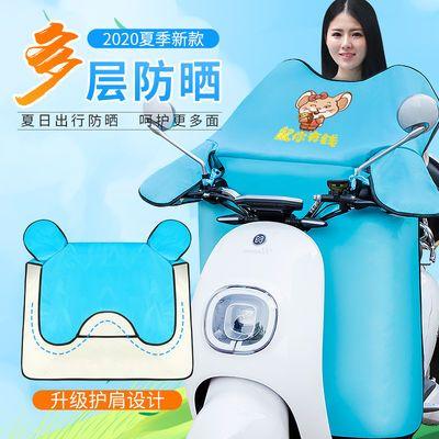 电动摩托车防雨遮阳薄款夏季电动车挡风被防晒防水电瓶车遮阳罩