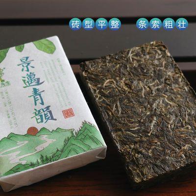 草根先生品牌景迈青韵兰香普洱茶生茶茶砖景迈明前生态250克砖