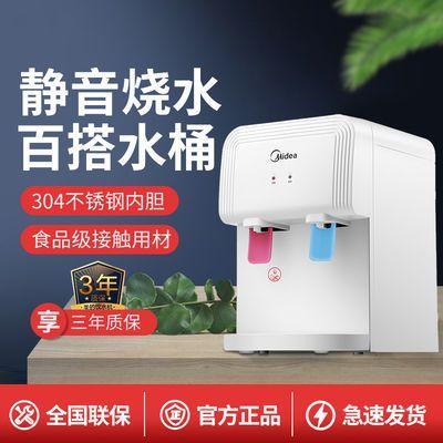 新款美的美的台式家用饮水机静音迷你小型制热胆速温型学生饮水器