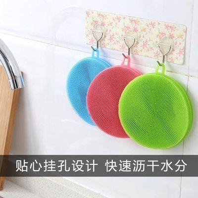 【一个用一年】1/2/3个装厨房多功能硅胶刷洗碗布百洁布洗锅刷