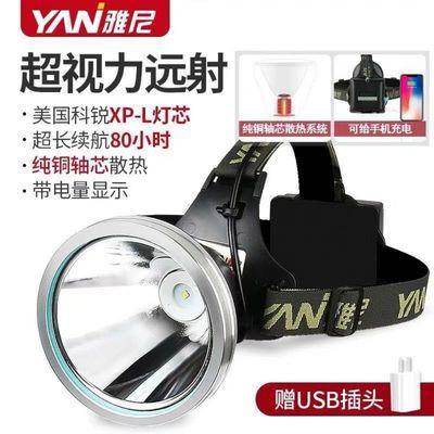 雅尼7736头灯强光充电超亮头戴式手电筒疝气黄光钓鱼夜钓LED矿灯
