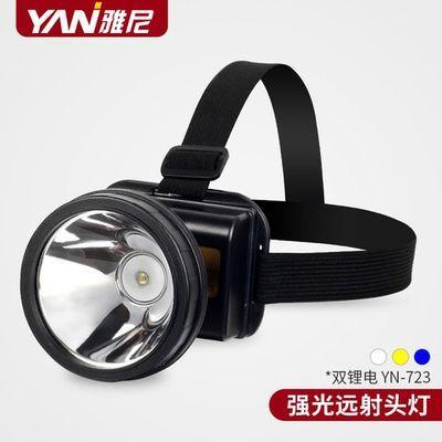 雅尼723led钓鱼头灯强光远射充电防水户外夜钓头戴式手电筒黄光