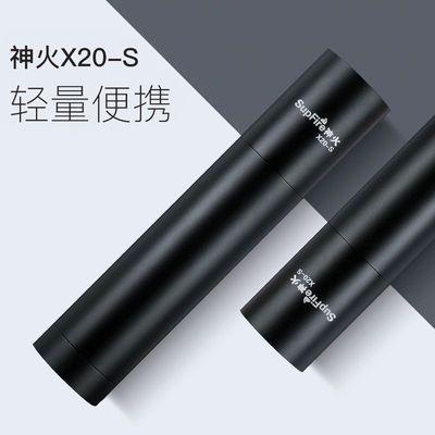 新款supfire神火X20-S强光手电筒可充电式迷你高亮led灯家用户外