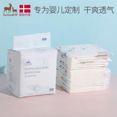 41198/婴儿隔尿垫一次性大号新生儿护理垫子夏天透气防水尿垫儿姨妈垫