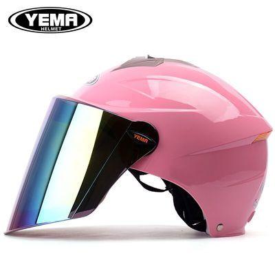 野马电动车头盔女四季摩托车头盔男夏季防紫外线防晒安全帽半盔