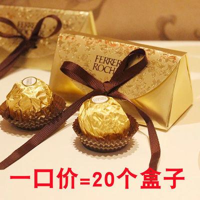 2粒装费列罗糖盒包装喜糖盒结婚欧韩式创意婚庆新款礼盒20个