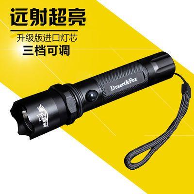 LED强光手电筒可充电三档照明模式锂电池户外自行车前灯远射200米