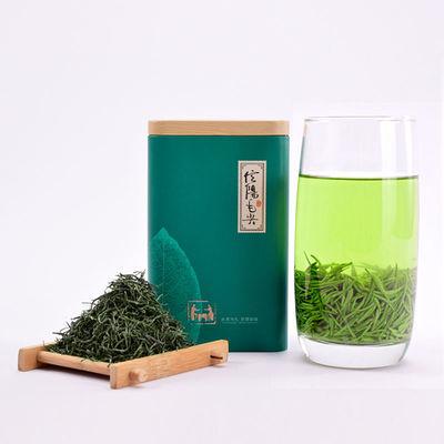 【一斤装】信阳毛尖500g绿茶2020新茶嫩芽浓香散装高山云雾毛尖茶