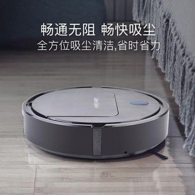 扫地机器人家用智能全自动懒人拖地机擦地三合一体超薄吸尘器静音