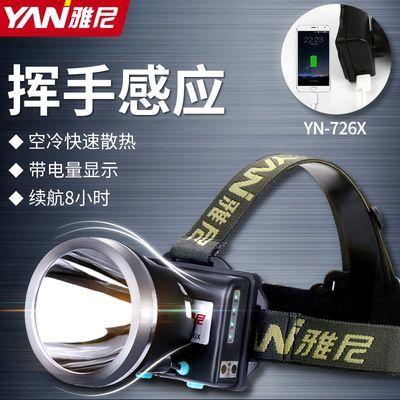 雅尼LED头灯强光感应矿充电户外远射3000超亮头戴式电筒钓鱼氙气