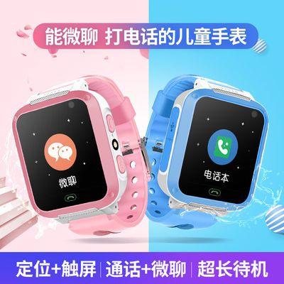 智能天才儿童电话手表防水中小学生触屏拍照微聊手机3-15岁男女孩