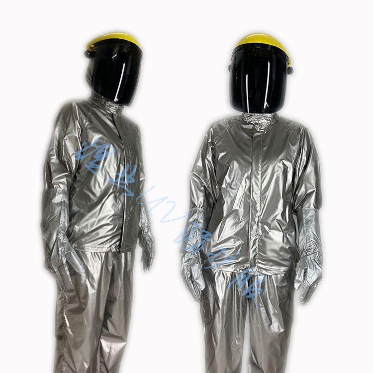 紫外线防护服分体UV固化灯杀菌消毒灯防护服头盔面罩手套防护衣服