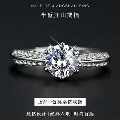 pt950 钻戒 1克拉进口莫桑钻D色铂金戒指女半壁江山时尚求婚戒指