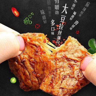 渝美滋手撕素肉香辣素牛排豆干零食小包装麻辣小吃休闲食品批发