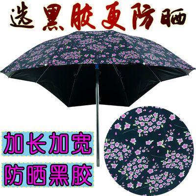 加长加厚电动车遮阳伞雨棚篷蓬电瓶踏板摩托三轮自行车黑胶防晒伞