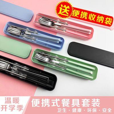 304不锈钢便携餐具三件套韩式可爱网红成人筷子勺子叉子套装收纳