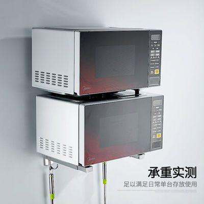 微波炉置物架壁挂式支架304不锈钢厨房托架收纳架子墙上挂架烤箱