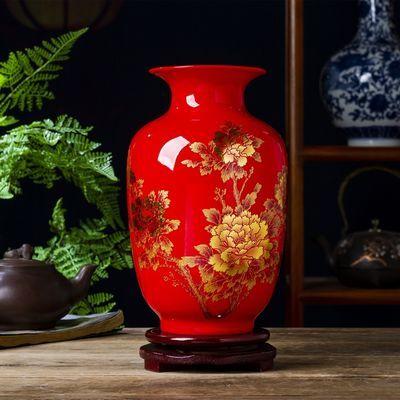 陶瓷小花瓶家居客厅桌面小摆件装饰创意花器插花干花植物水培容器
