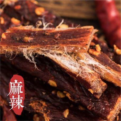 四川九寨沟正宗手撕风干牦牛肉干麻辣非西藏特产内蒙古牛肉干零食