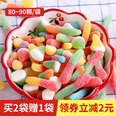 【买2袋送1袋】水果味混合果汁酸甜橡皮qq软砂糖休闲儿童零食250g