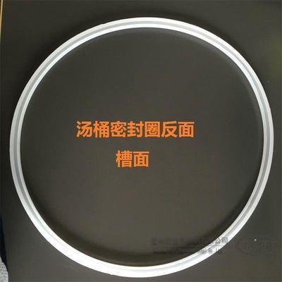 食品级硅胶翻边桶密封圈商用不锈钢汤桶保温桶密封圈垫圈防尘防溢